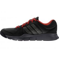 Мъжки маратонки Adidas AT120