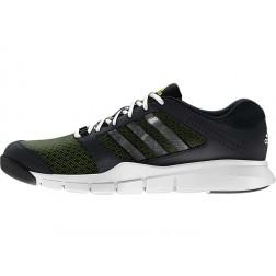 Adidas ClimaCool AT120