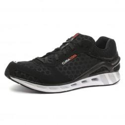 Adidas ClimaCool Fresh - Мъжки маратонки