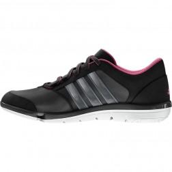 Adidas Mardea 2 - Дамски маратонки