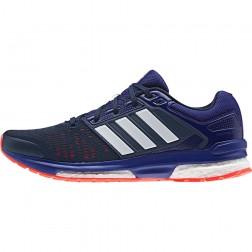 Adidas маратонки - Revenge Boost 2М мъжки за бягане