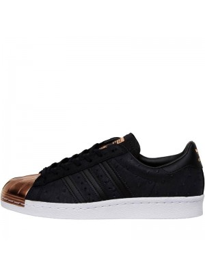 Дамски Adidas Superstar