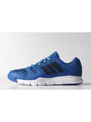 Мъжки маратонки Adidas Gym Warrior