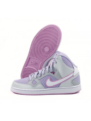 Nike Son of Force