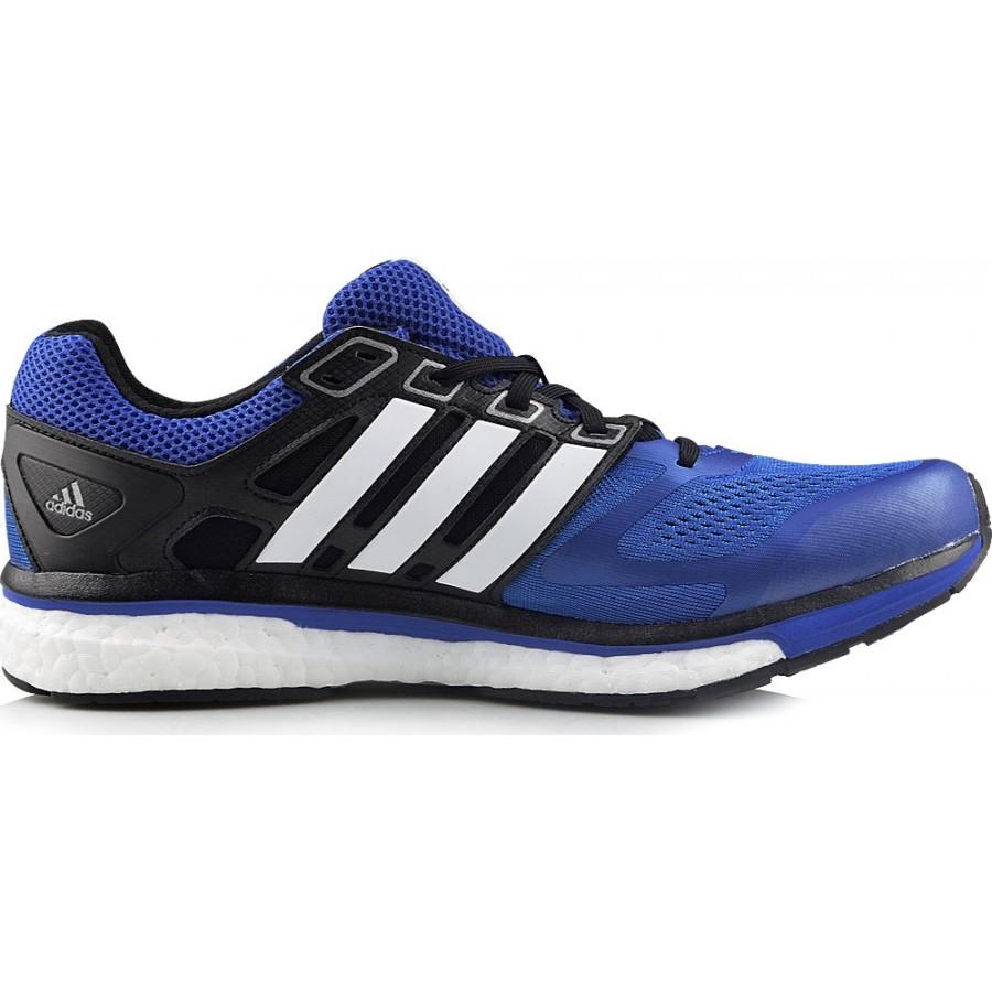 Maratonki adidas