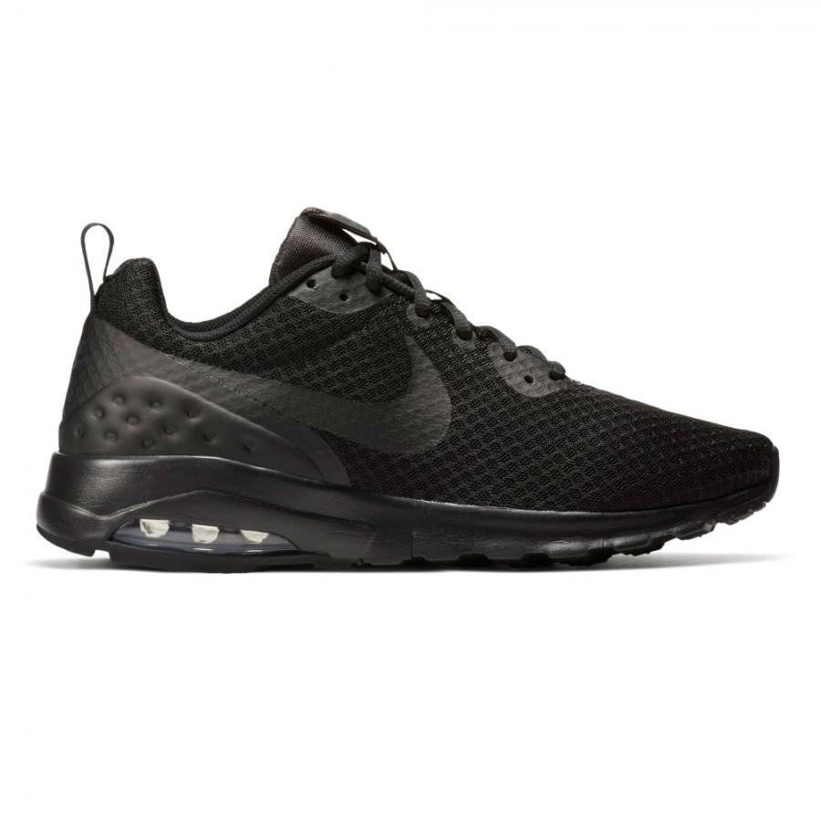 Спортни обувки Nike