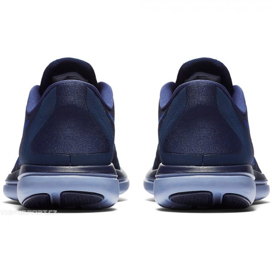 Мъжки маратонки Nike Flex