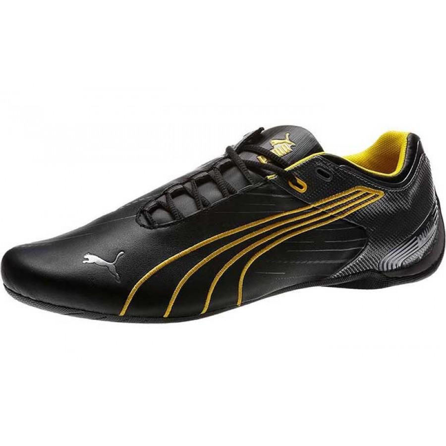 f020ff347a5 Оригинални спортни обувки Puma Future Cat M2   Sportmoda.bg