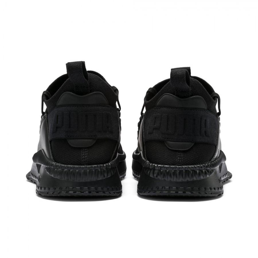 Черни маратонки пума