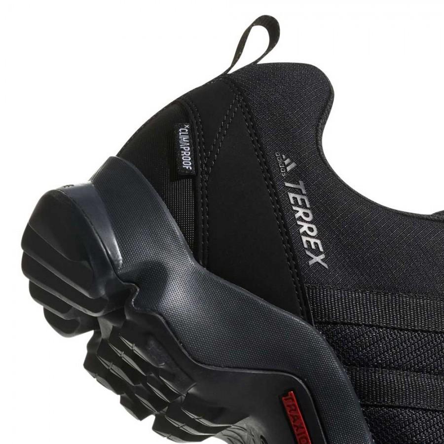Намелени маратонки adidas