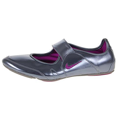 Nike Sunyassi